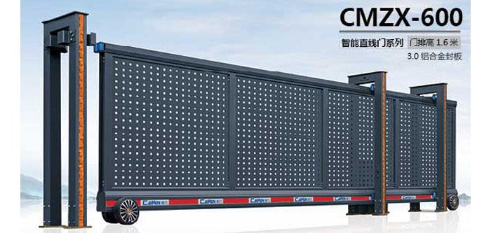 智能直线门系列CMZX-600