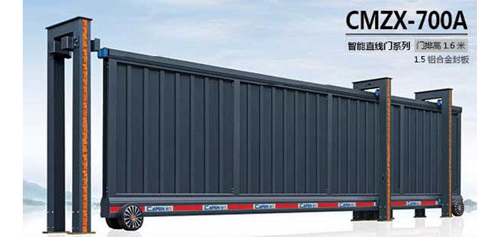 智能直线门系列CMZX-700A