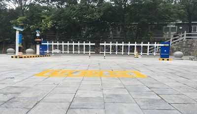 云台山世界地质博物馆采用华捷盛智能道闸系统