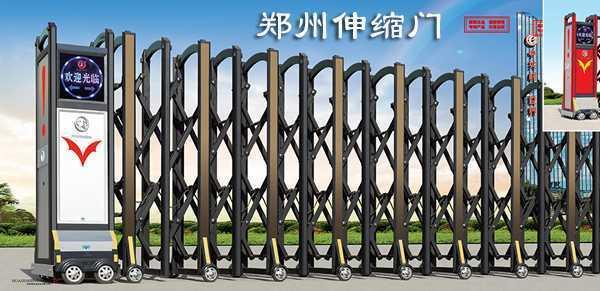 郑州伸缩门的养护与维修
