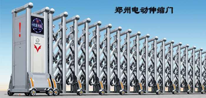 郑州电动伸缩门基础怎样做的?