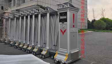 选择电动伸缩门厂家伸缩门的行政单位