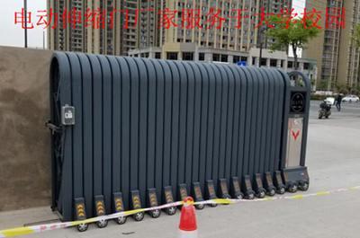 电动伸缩门厂家服务于大学校园