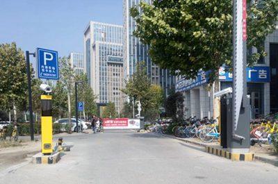 华捷盛车牌识别系统应用于河南省大学科技园