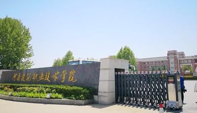 电动伸缩门-河南建筑职业技术学院