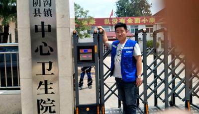 电动伸缩门-汤阴县宜沟镇中心卫生院