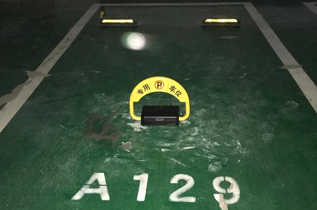 地下车库设备-大学科技园