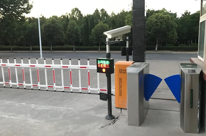 车牌识别系统-河南博奥泵业