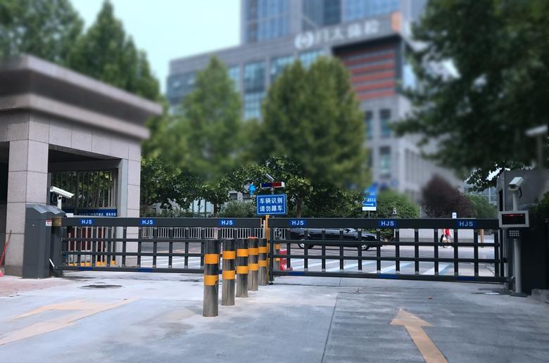 车牌识别-中国水利水电第十一工程局