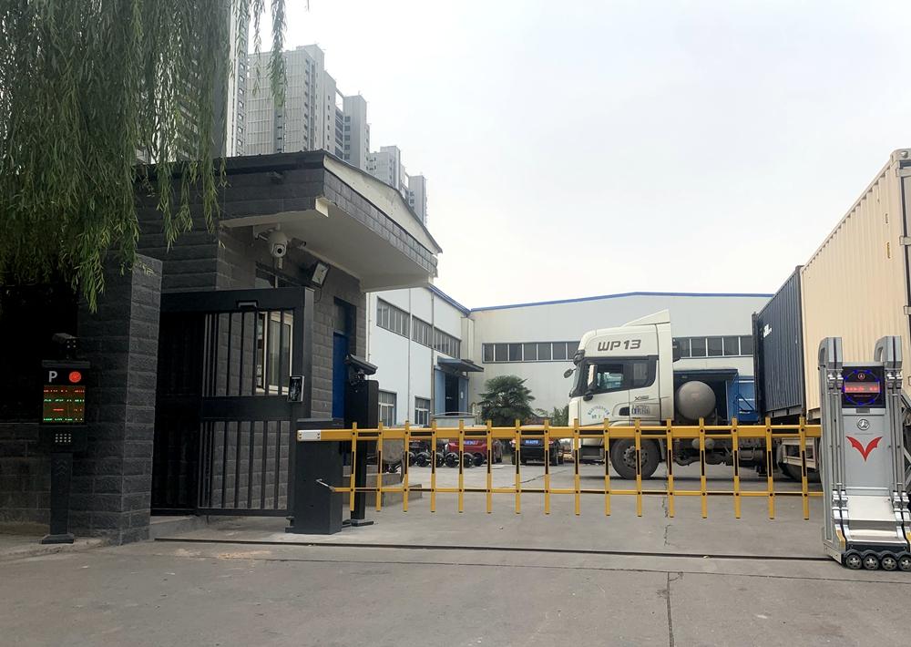 车牌识别-安联郑州机械有限公司