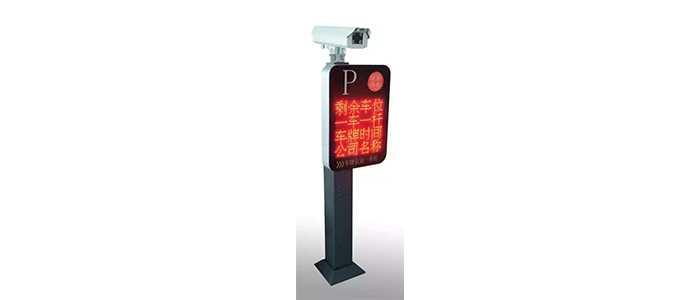 标准型车牌识别(4层屏)