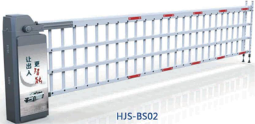 HJS-BS02华捷盛新一代智能超级道闸门