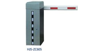 HJS-ZC605华捷盛道闸