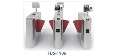 翼闸HJS-TY06