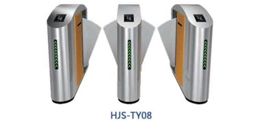 翼闸HJS-TY08
