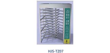 转闸HJS-TZ07