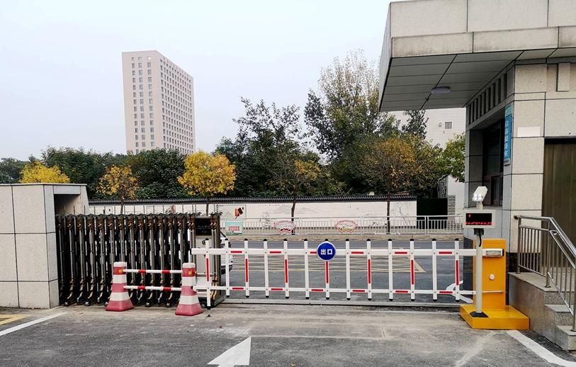 车牌识别-河南省残疾人联合会