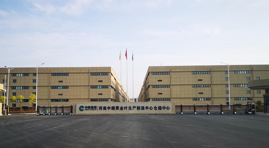 电动伸缩门-中烟黄金叶生产仓储中心